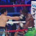 ボクシング世界戦、村田はまさかのエンダムにまさかの判定負け!!この判定に疑問の声続出!!