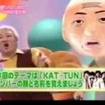 元KAT-TUN田中聖の逮捕で秋山森乃進を思い出す人が続出!