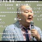 加藤一二三(ひふみん)の伝説を紹介!様々な逸話が面白すぎる!