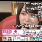 高橋朱里が結婚発表したNMB須藤凜々花をディする!【AKB総選挙】【動画】