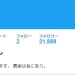 クロちゃん監視アカウント「リアルクロちゃん」がヤバい!w【水曜日のダウンタウン】