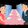 ナイナイのお見合い大作戦!奈良の花嫁逆告白SPの参加者と結果について