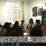 【イッテQ】アゼルバイジャンの日本語学校の例文が面白すぎると話題にw
