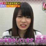 ヤンキー好き加藤綾華さんが可愛いと話題に