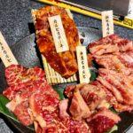 【キスマイ】牛角の食べ放題で元を取れるお得なメニューとは!?【10万円でできるかな】