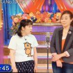 【123☆45】岩手県野田村のゆるきゃら「のんちゃん」がカワイイと話題に