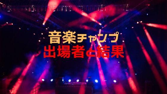 ま 上田 ももか 歌う 上田桃夏の可愛い画像と歌声動画まとめ!有村架純に似てると話題!【音楽チャンプ】